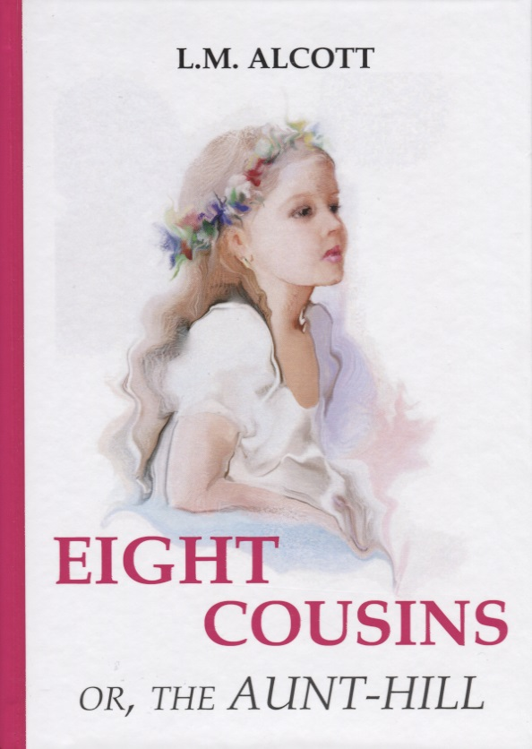 Alcott L. Eight Cousins or, The Aunt-Hill alcott l m under the lilacs a novel