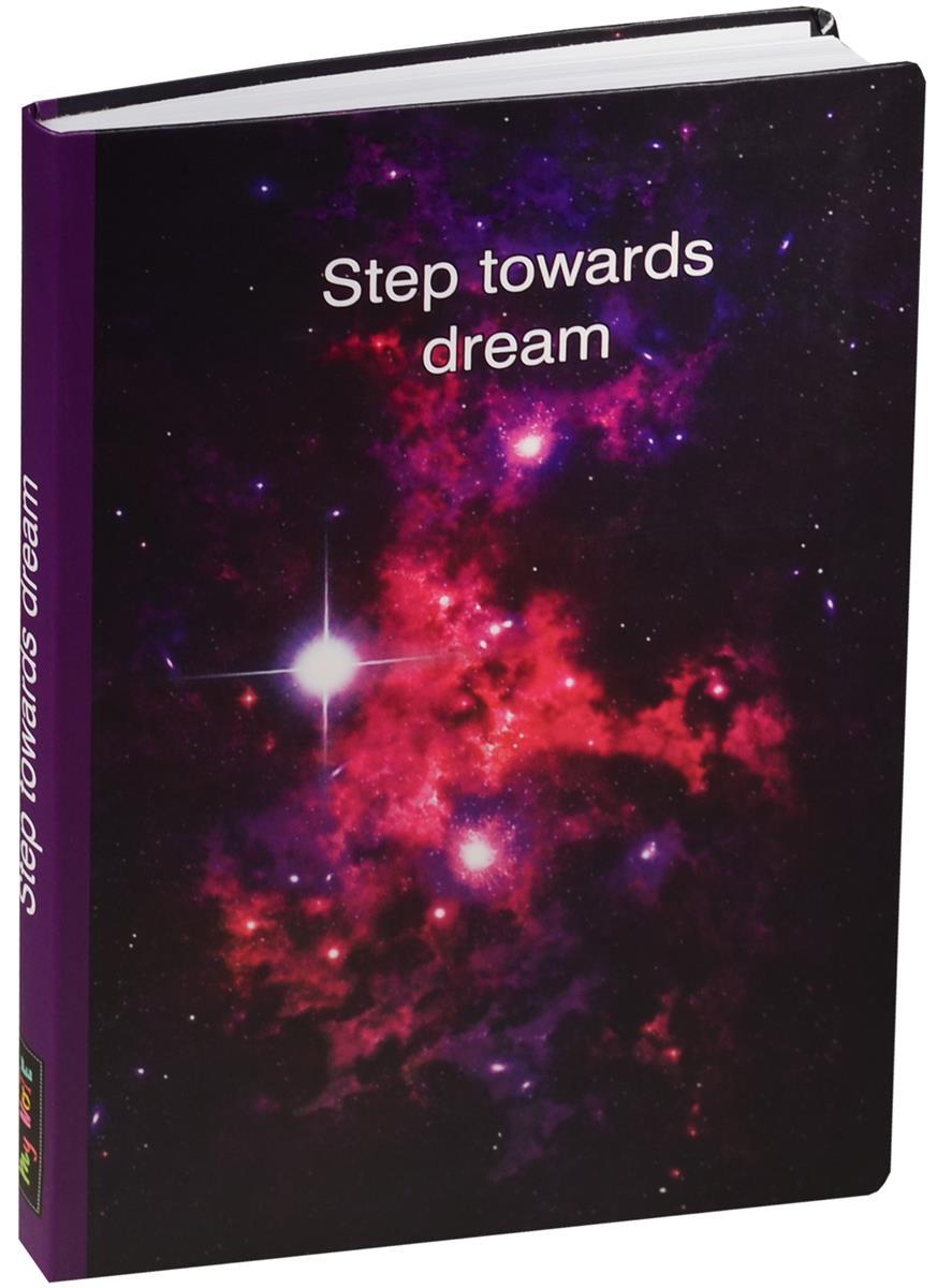 Блокнот Step towards dream (Фиолетовый)