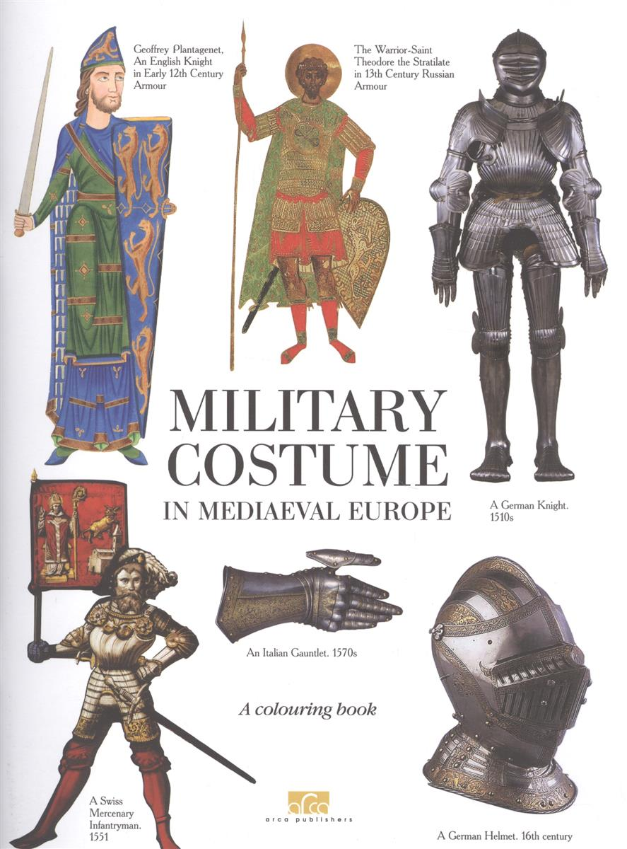 Zhukov K. Military Costume in Mediaeval Europe. A Colouring Book ISBN: 9785912082313 escape to wonderland a colouring book adventure