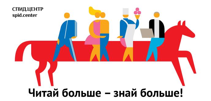 07e8c2d575c Интернет-магазин книг «Читай-город». Купить книги через интернет-магазин в  Москве и в других городах