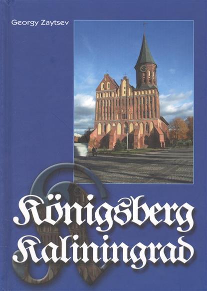 Konigsberg - Kaliningrad: Information For Consideration