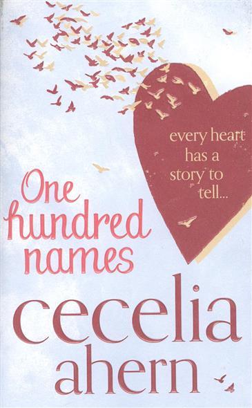 Ahern C. One hundred names ahern c love rosie