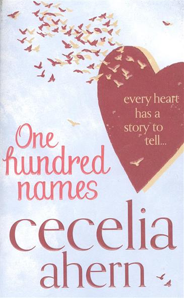 Ahern C. One hundred names ahern c lyrebird
