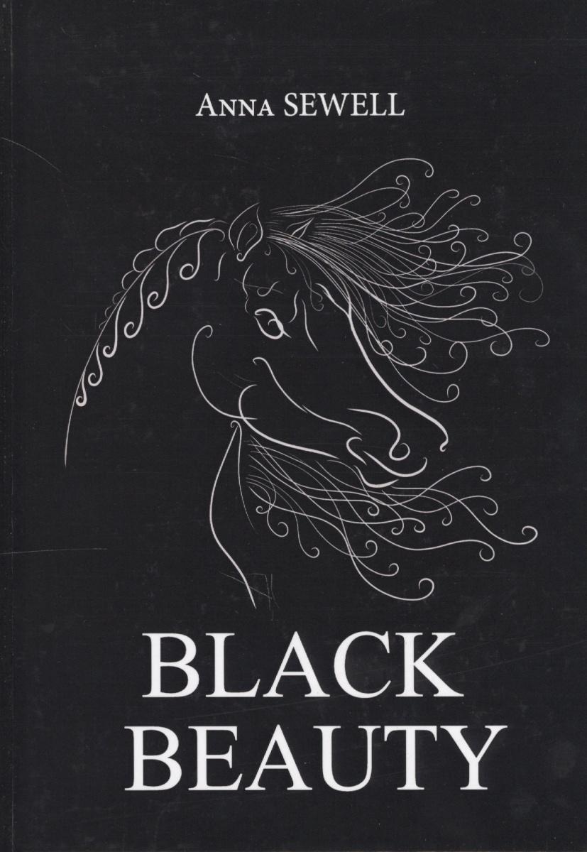 Sewell A. Black Beauty. Книга на английском языке black beauty