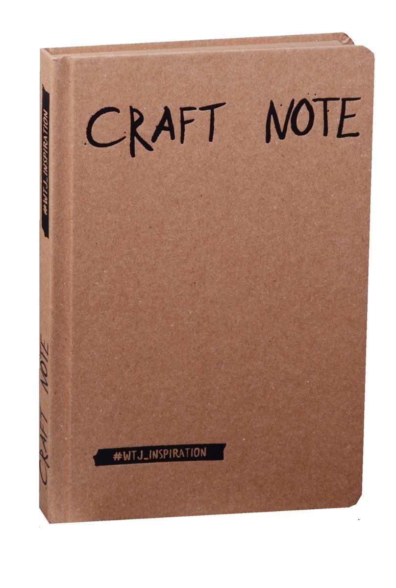 Craft Note Экоблокнот для творчества с крафтовыми страницами (твердый переплет)