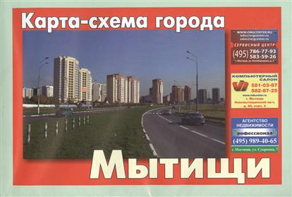 Карта-схема города Мытищи