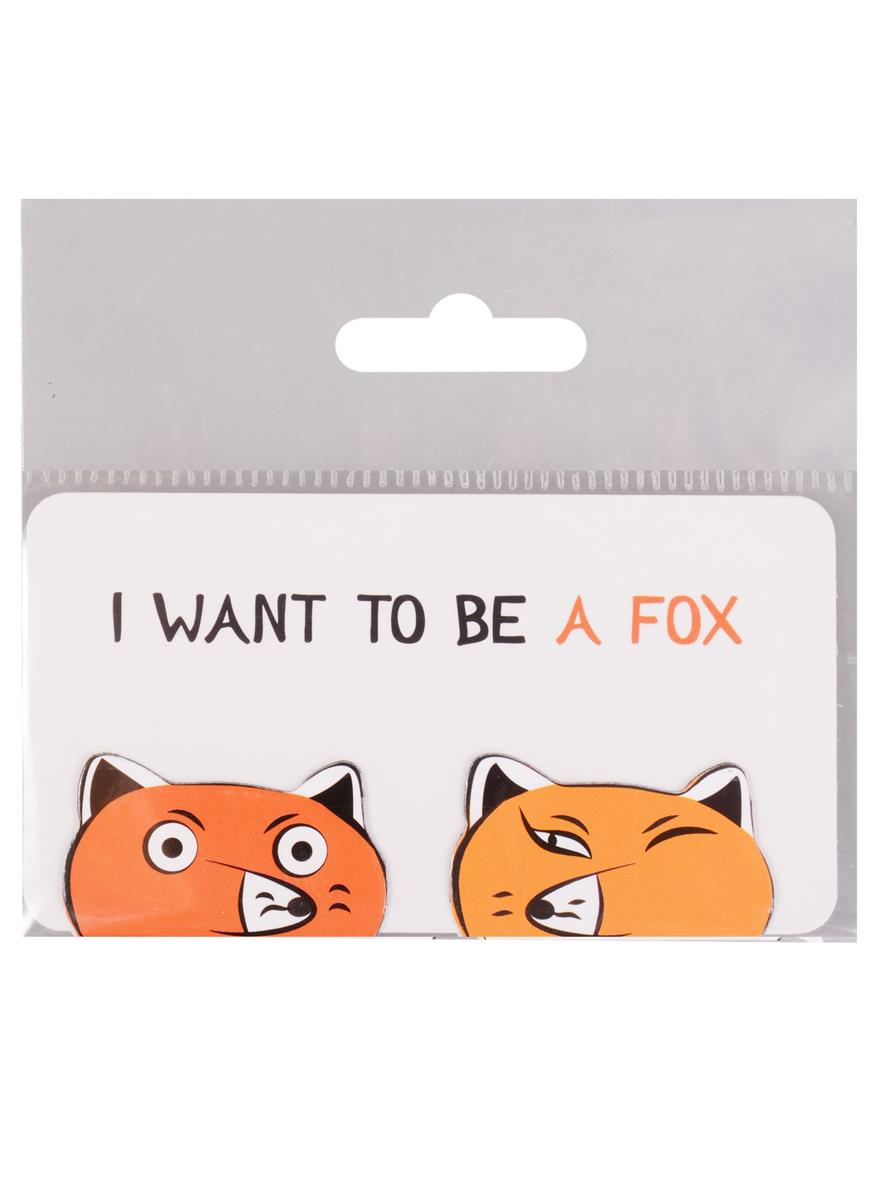 Магнитные закладки I want to be a Fox (2 шт)
