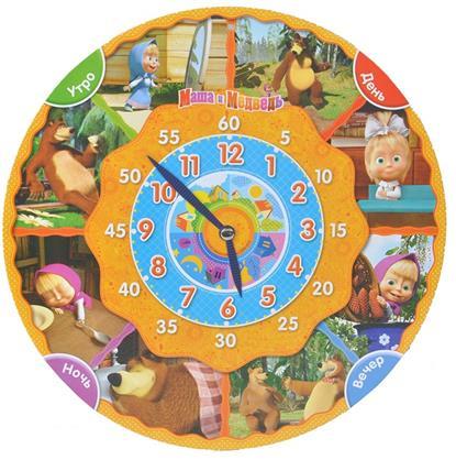 Часы. Маша и Медведь