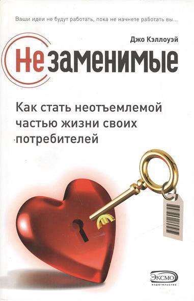 Онлайн книги отсортированные по названию первая буква  К
