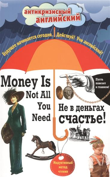Уварова Н. ( ред.) Не в деньгах счастье! Money Is Not You Need. Индуктивный метод чтения 20 26 red vintage suitcase pu leather travel suitcase scratch resistant rolling luggage bags suitcase with tsa lock