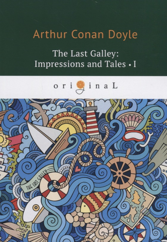 Doyle A. The last Galley: Impressions and Tales I arthur conan doyle the last galley impressions and tales i isbn 978 5 521 07168 5