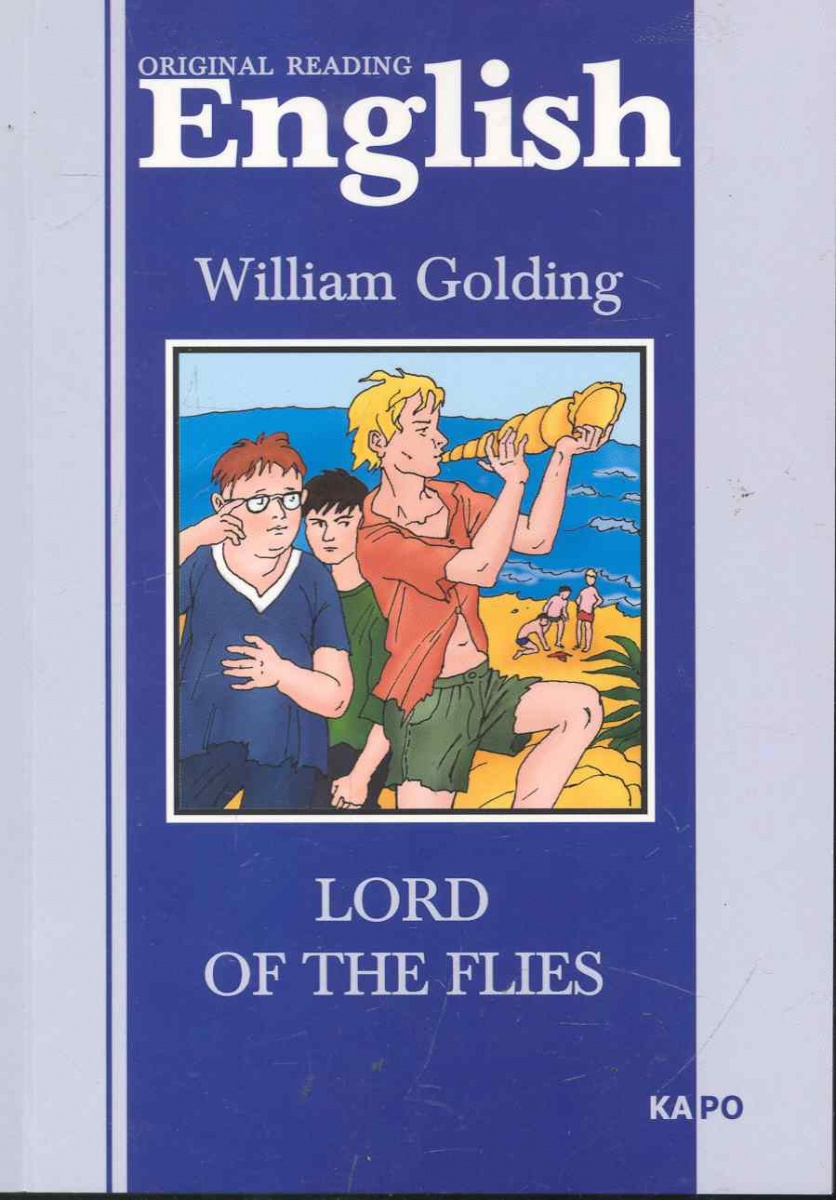 Golding W. Lord of the flies shakespeare w the merchant of venice книга для чтения