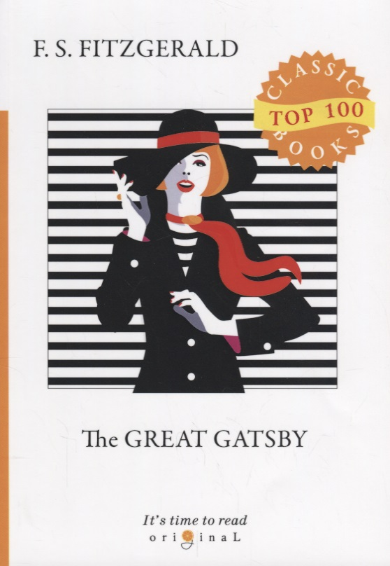 Fitzgerald F. The Great Gatsby the great gatsby