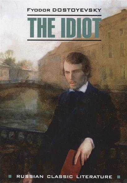 Dostoyevsky F. The idiot dostoyevsky f white nights isbn 978 0 241 25208 6