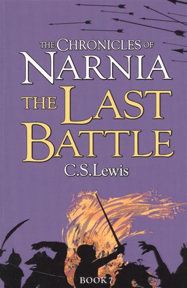 Lewis C.S. The Chronicles of Narnia. The Last Battles. Book 7 the chronicles of narnia horse and his boy