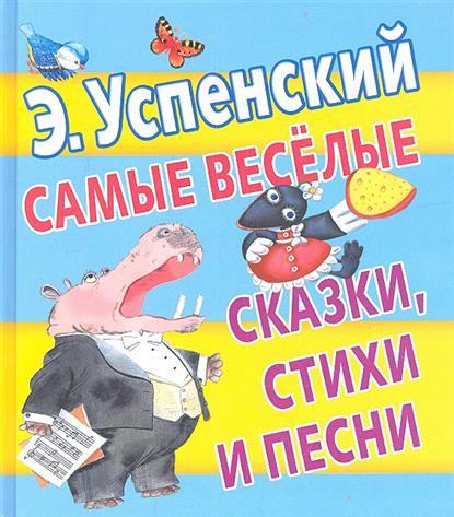 Детские стихи yarastunarodru