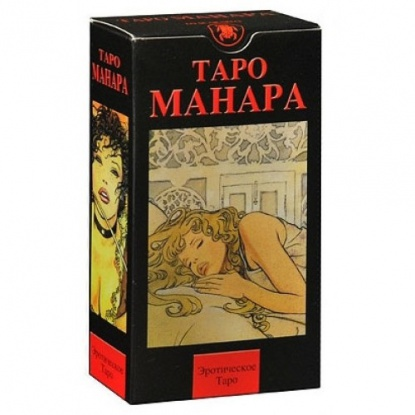 Таро Манара. Эротическое Таро (78 карт) дмитрий невский таро манара магия любви