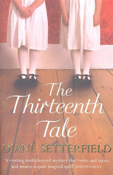 Setterfield D. The Thirteenth Tale the handmaid s tale