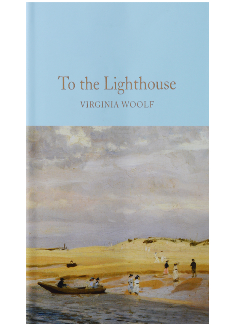 an analysis of transcending death in to the lighthouse by virginia woolf On march 28, 1941, shortly after the devastating dawn of wwii, virginia woolf (january 15, 1882–march 28, 1941) filled her overcoat pockets with rocks and walked into the river ouse behind her house never to emerge alive.