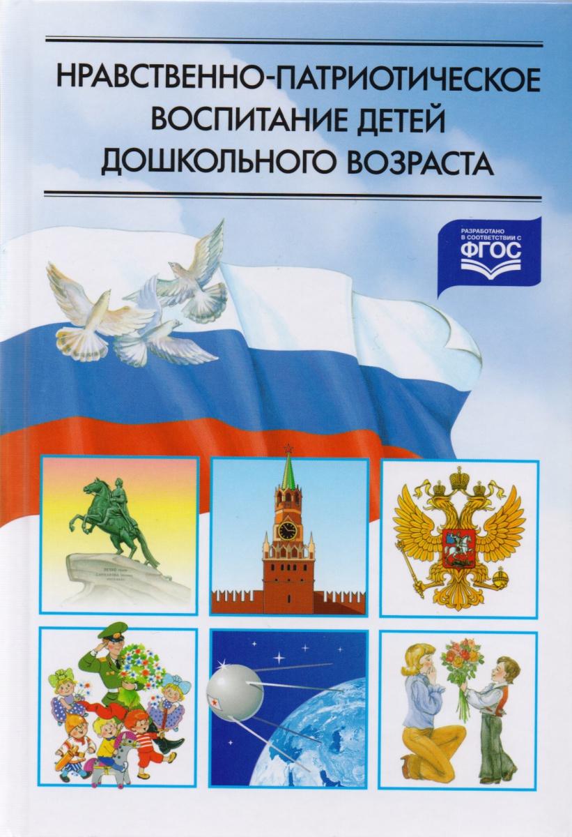 Мосалова Л.л Я И Мир