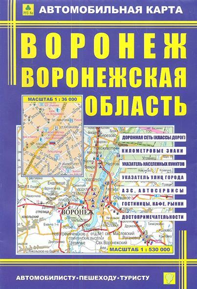 Карта Воронеж Воронежск. обл.