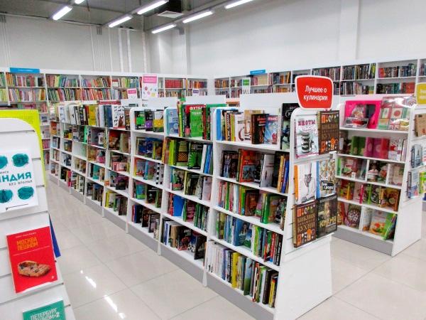 «Читай-город» в Сургуте