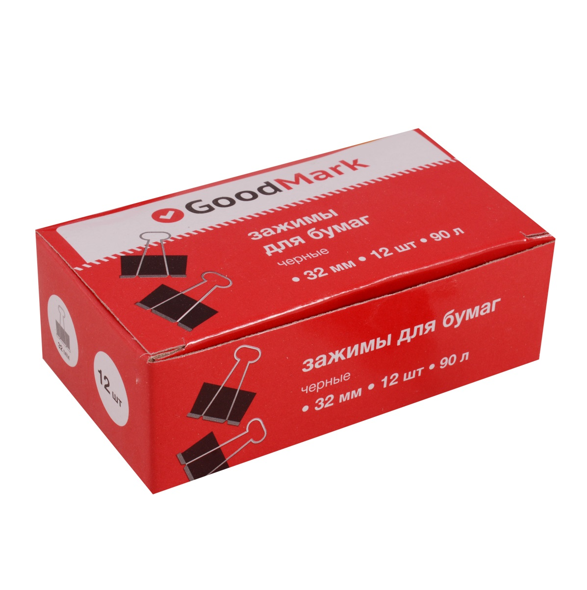 Зажимы для бумаг, 32 мм, 12 шт, GoodMark