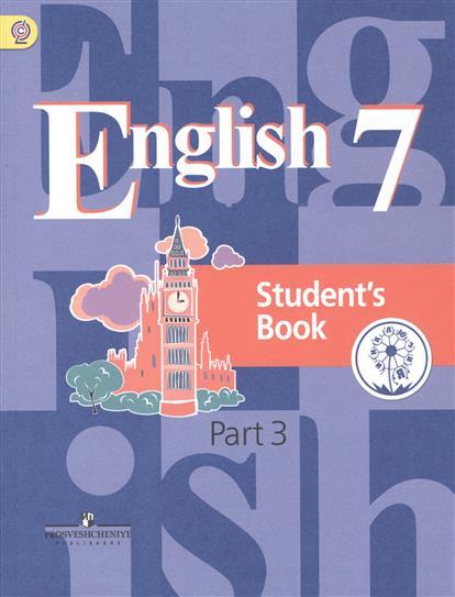 Английский язык. 7 класс. Учебник для общеобразовательных организаций. В четырех частях. Часть 3. Учебник для детей с нарушением зрения