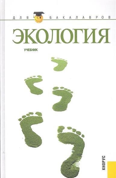 ФЗ О противодействии коррупции №273-ФЗ