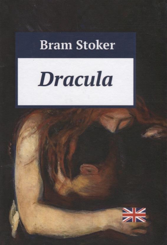 Stoker B. Dracula stoker b stoker dracula
