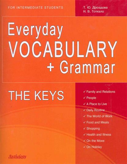 Дроздова Т., Тоткало Н. Everyday Vocabulary + Grammar The Keys дроздова т ю the кeys english grammar reference