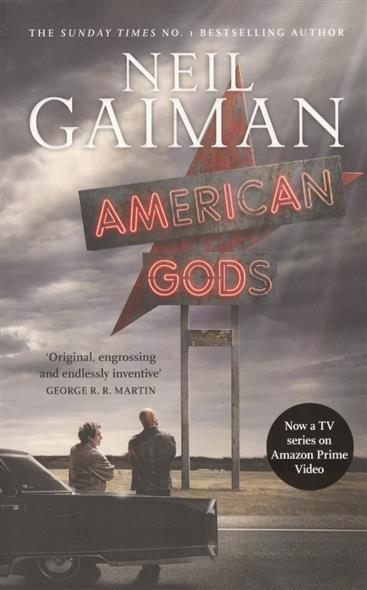 Gaiman N. American Gods gaiman n american gods [tv tie in]