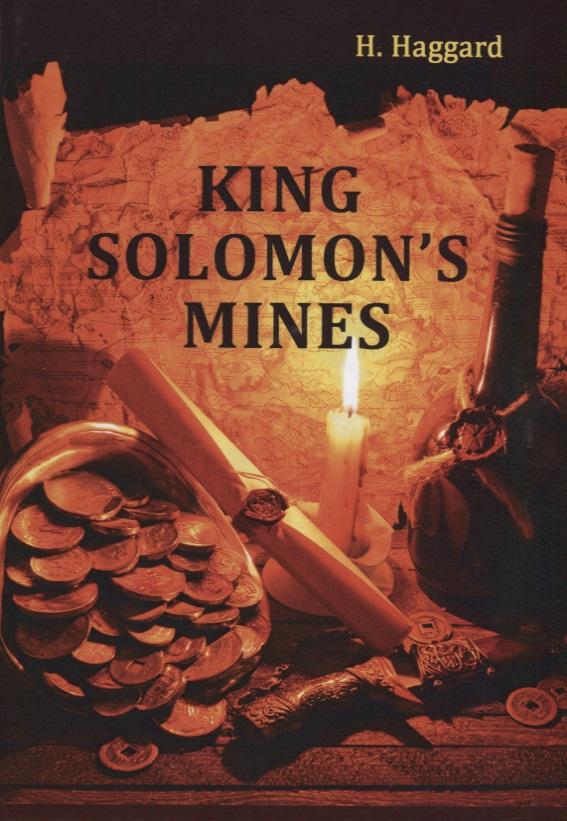 Haggard H. King Solomon's Mines ISBN: 9785521055319 enry haggard king solomon s mines
