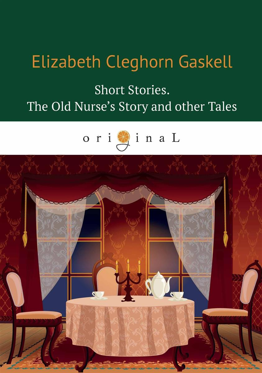 Gaskell E. Short Stories. The Old Nurse's Story and other Tales / Сборник. Рассказы старой медсестры и другие истории red shoes – and other tattered tales
