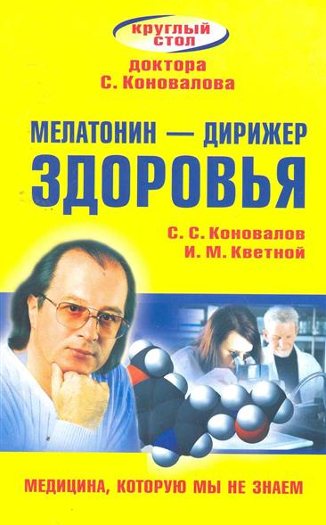 Детское сердечко Советы педиатра-кардиолога