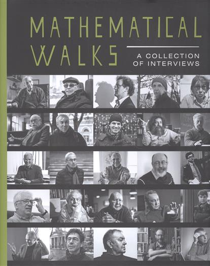 Mathematical walks. A collection of interviews ISBN: 9785987971673 mathematical walks a collection of interviews