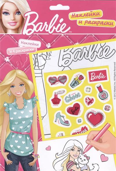 Barbie. Наклейки и раскраски