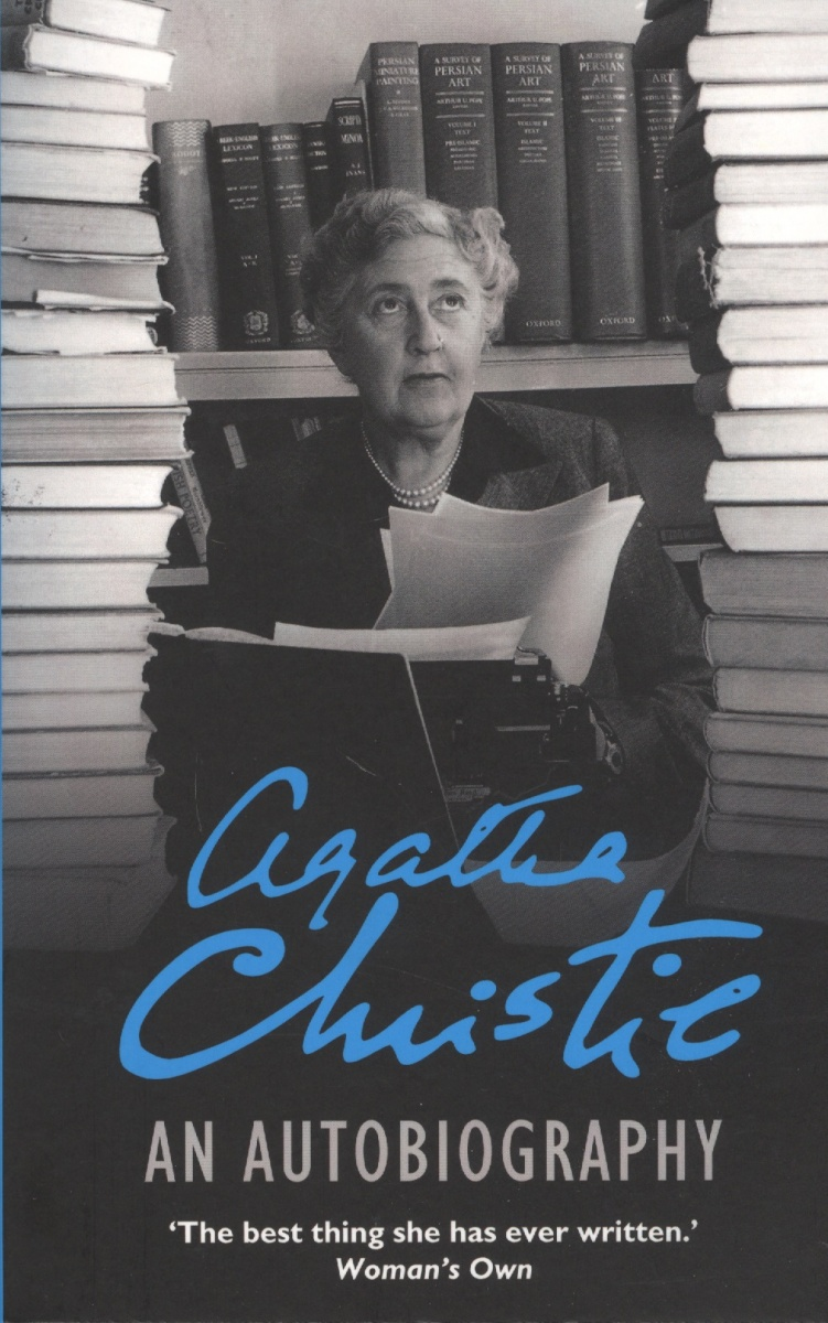 Christie A. An Autobiography nabokov v speak memory an autobiography revisited