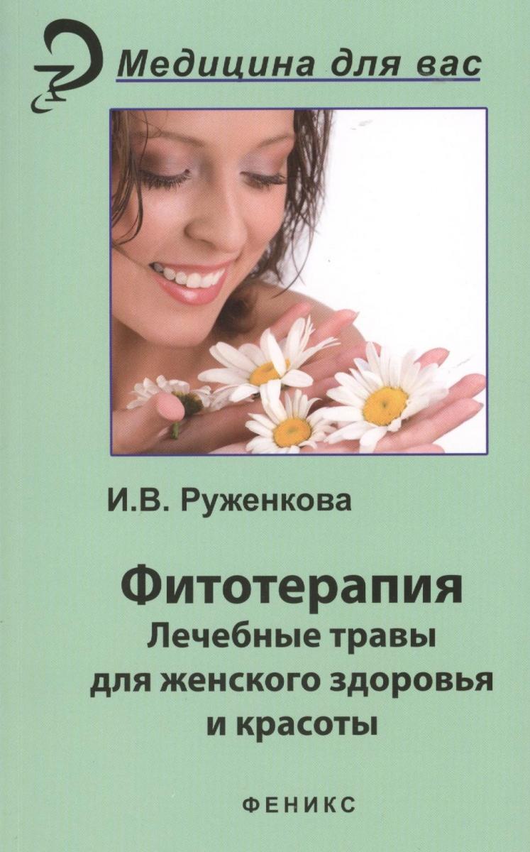 Гимнастика для интимных мышц способна качественно улучшить сексуальную жизнь женщины и при этом благоприятно повлиять на состояние ее.