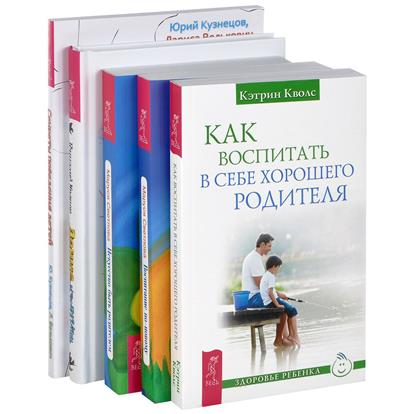 Возрастная психология (комплект из 5 книг)