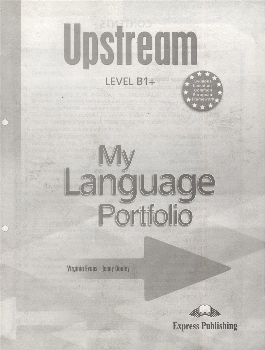 Evans V., Dooley J. Upstream Level B1+. My Language Portfolio evans v dooley j access 4 my language portfolio языковой портфель