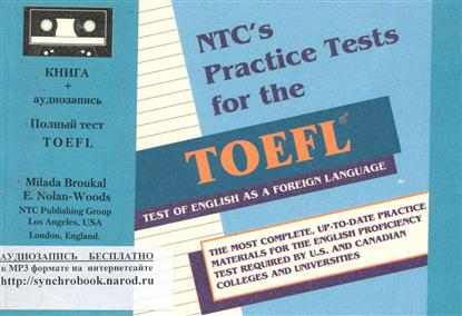 Полный текст TOEFL Test of English as Foreign Language 400 must have words for the toefl test