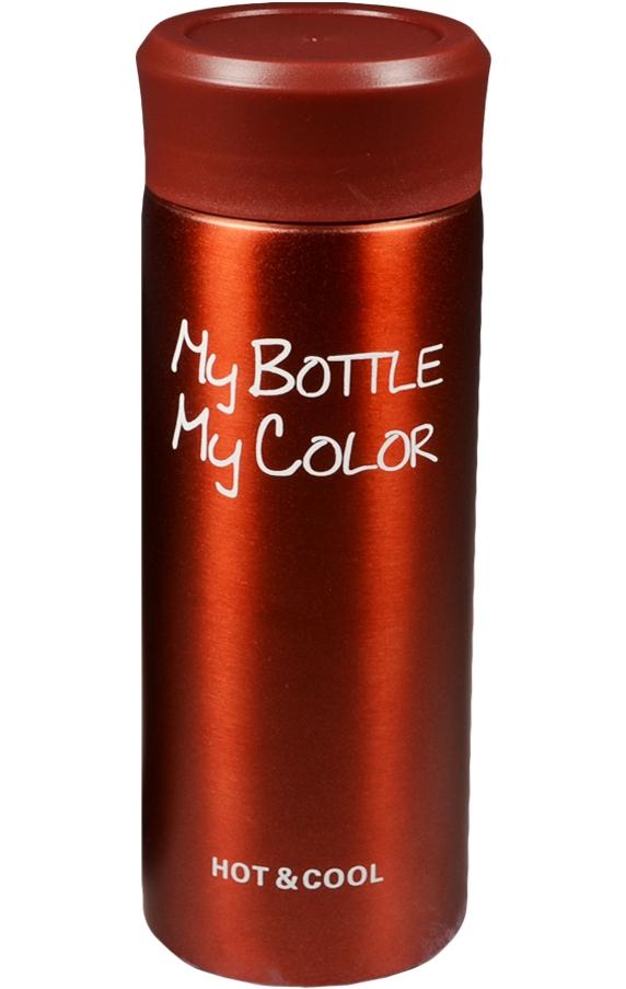 Термос My Bottle Colorful, коричневый