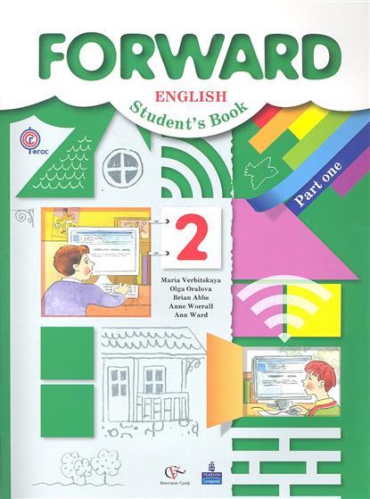 Английский язык. 2 класс. Учебник для учащихся общеобразовательных учреждений. В двух частях. Часть первая. Издание второе, доработанное (+CD)