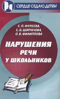 Алексеев Н. Личностно-ориентир. обучение в школе байбородова л обучение литературе в средней школе