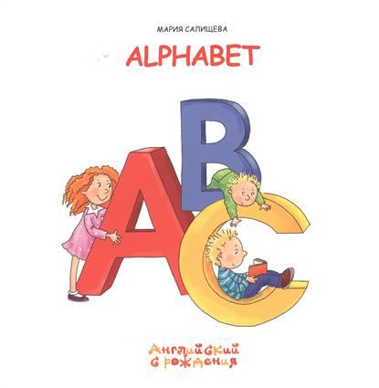 Английская азбука книжка своими руками