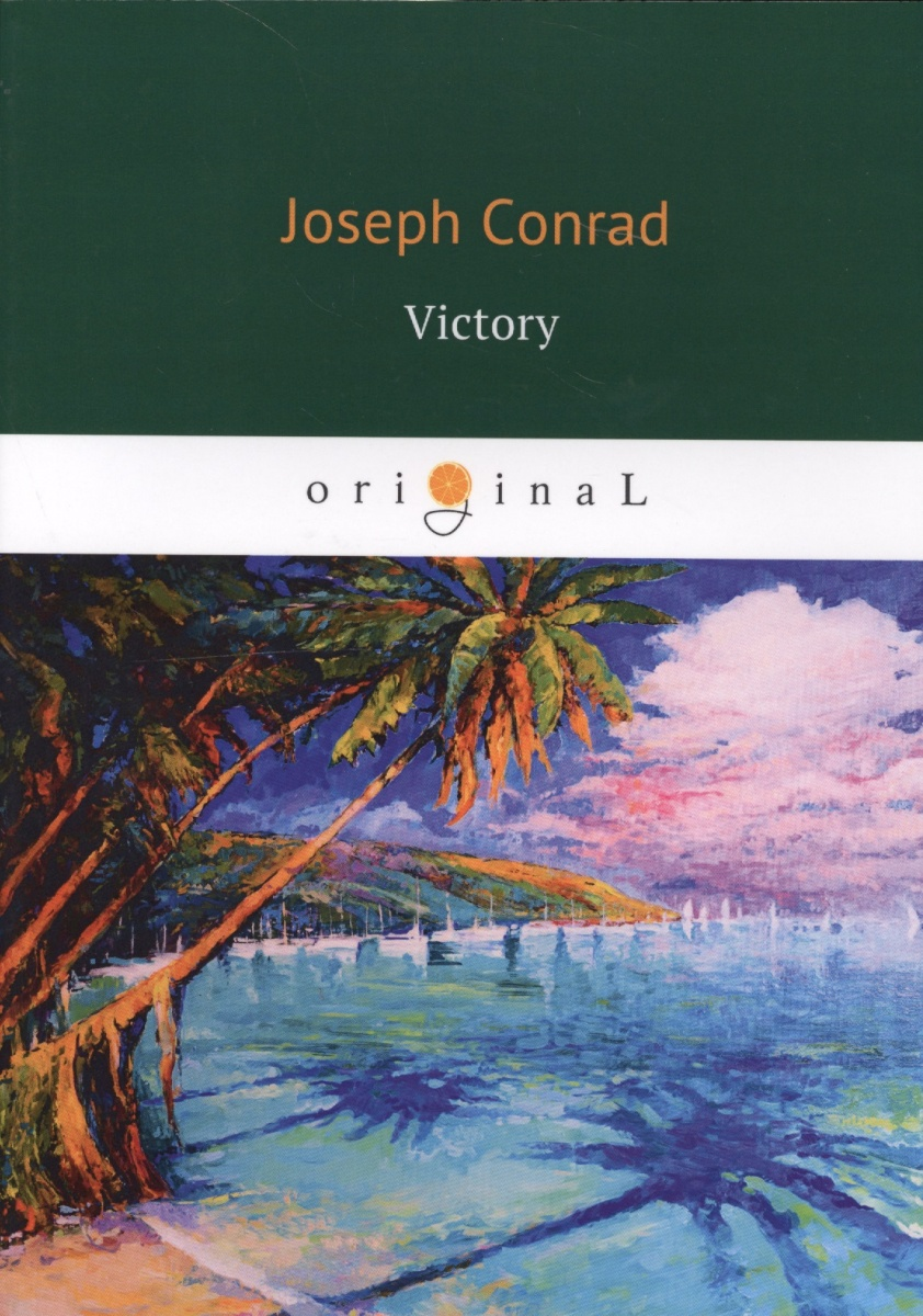 Conrad J. Victory conrad j within the tides