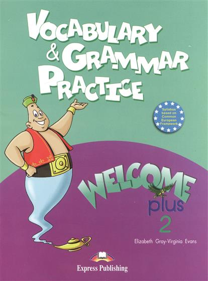 Gray E., Evans V. Welcome Plus 2. Vocabulary & Grammar Practice gray e evans v welcome 2 pupil s book workbook