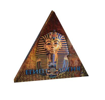 Альбедиль М. Египтология (Аванта)