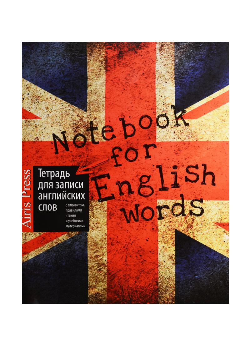 """Тетрадь для записи англ. слов А5 32л """"Британский флаг"""" офсет, ассорти, Airis"""